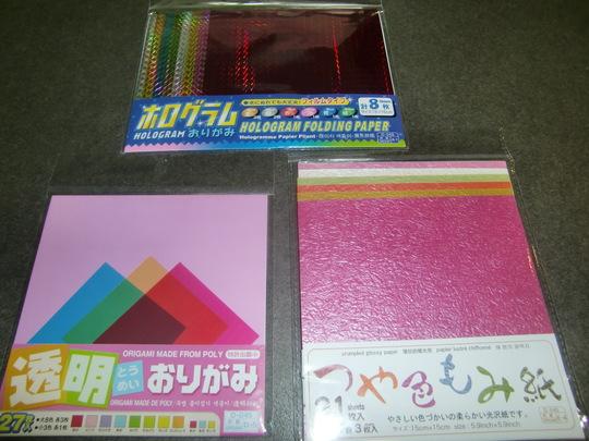 kenpchan.exblog.jp