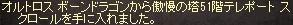 a0201367_117735.jpg