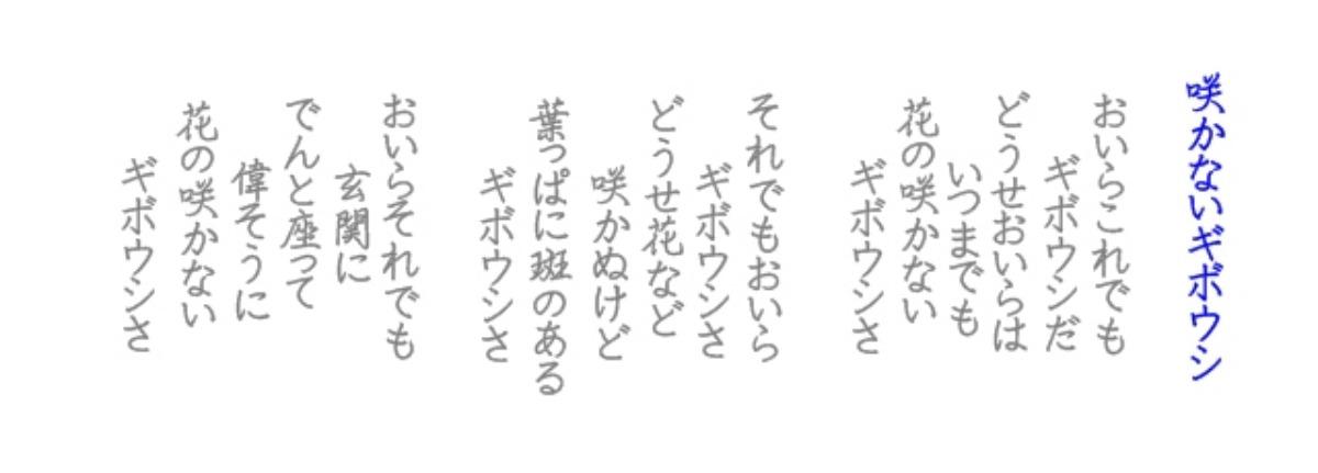 e0033229_2143361.jpg