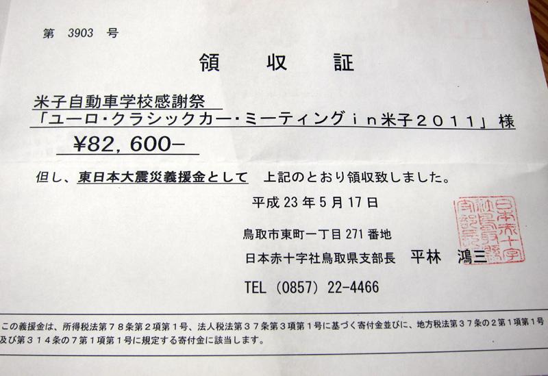 e0229374_74231.jpg