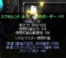c0143238_1385062.jpg