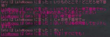 e0099017_1353830.jpg