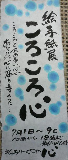 e0202518_23201297.jpg