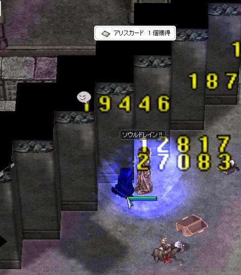 c0058293_19512628.jpg