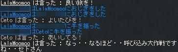e0099017_12502530.jpg