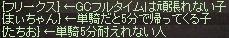 a0201367_1393021.jpg