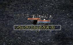 a0201367_149075.jpg