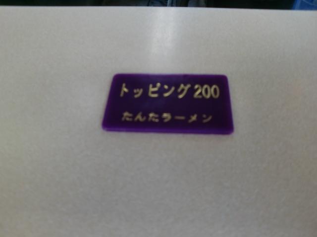 a0123277_18103050.jpg