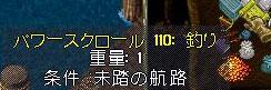 c0184233_11015100.jpg