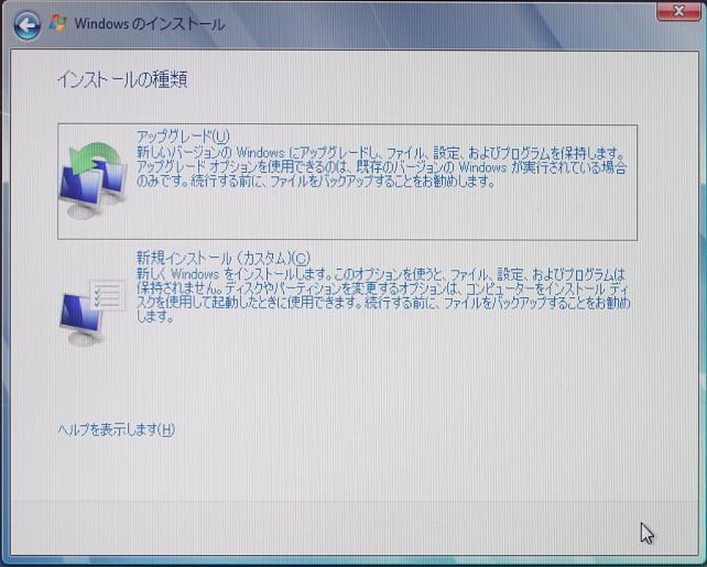 a0032346_17571613.jpg