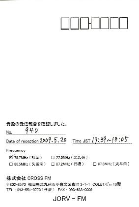 c0077964_10275632.jpg