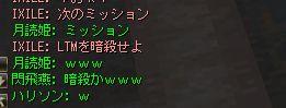c0022896_19483664.jpg