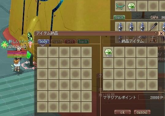 c0211879_0584648.jpg