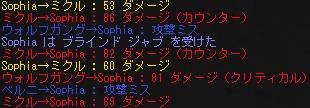 e0099017_1350252.jpg