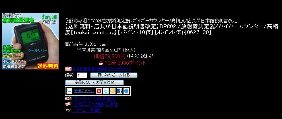 c0201329_030777.jpg