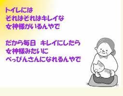 a0098048_9525779.jpg