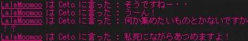 e0099017_15101574.jpg