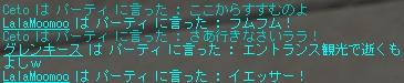 e0099017_11303442.jpg