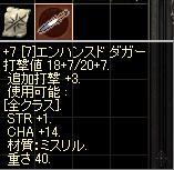 c0212005_22344352.jpg