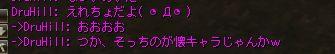 c0022896_1829042.jpg