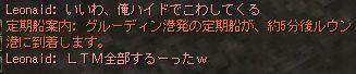 c0022896_1830835.jpg