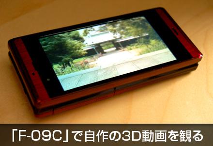 c0060143_1355522.jpg
