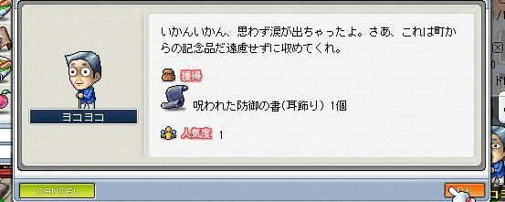 c0027161_2235916.jpg