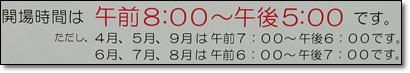 c0015714_205088.jpg