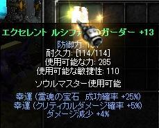 c0143238_2232582.jpg