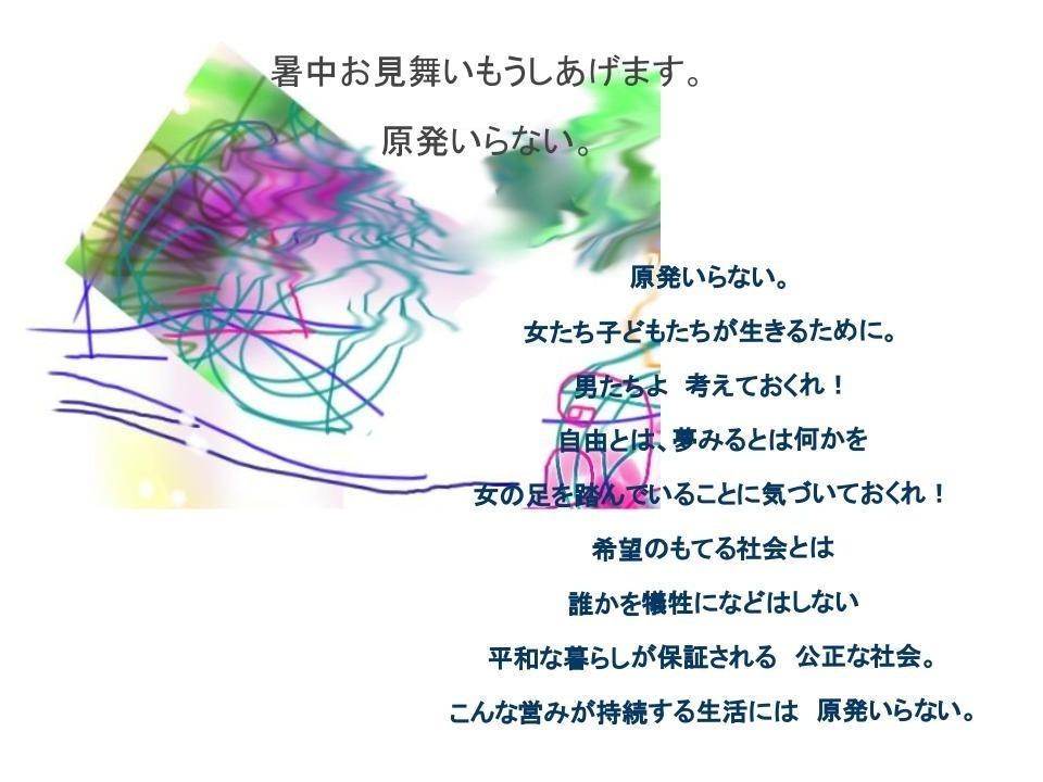 c0166264_9212745.jpg