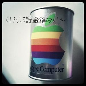c0004211_2325668.jpg
