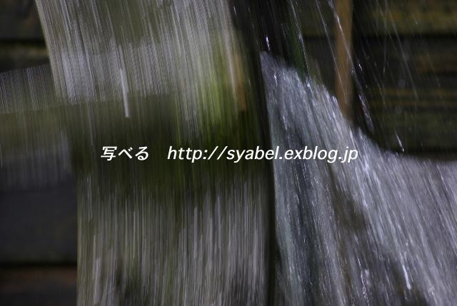 c0153764_19295111.jpg