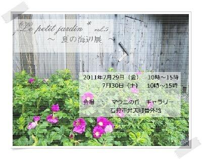 c0199477_15324963.jpg