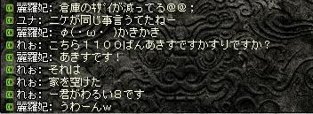 c0107459_0471274.jpg