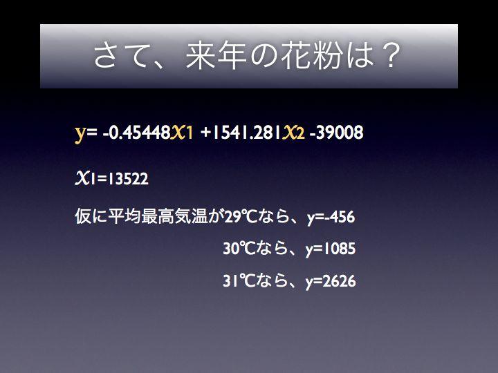 e0084756_2253525.jpg