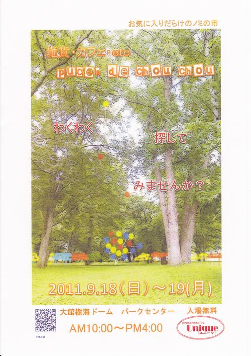 e0087369_6522011.jpg