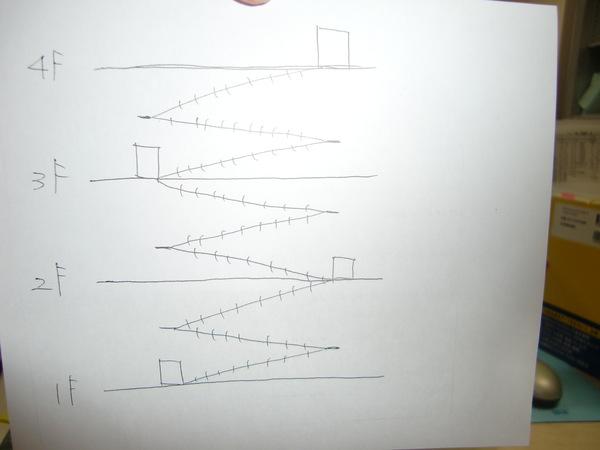 a0206982_19115886.jpg