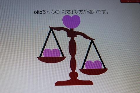 c0222400_957352.jpg
