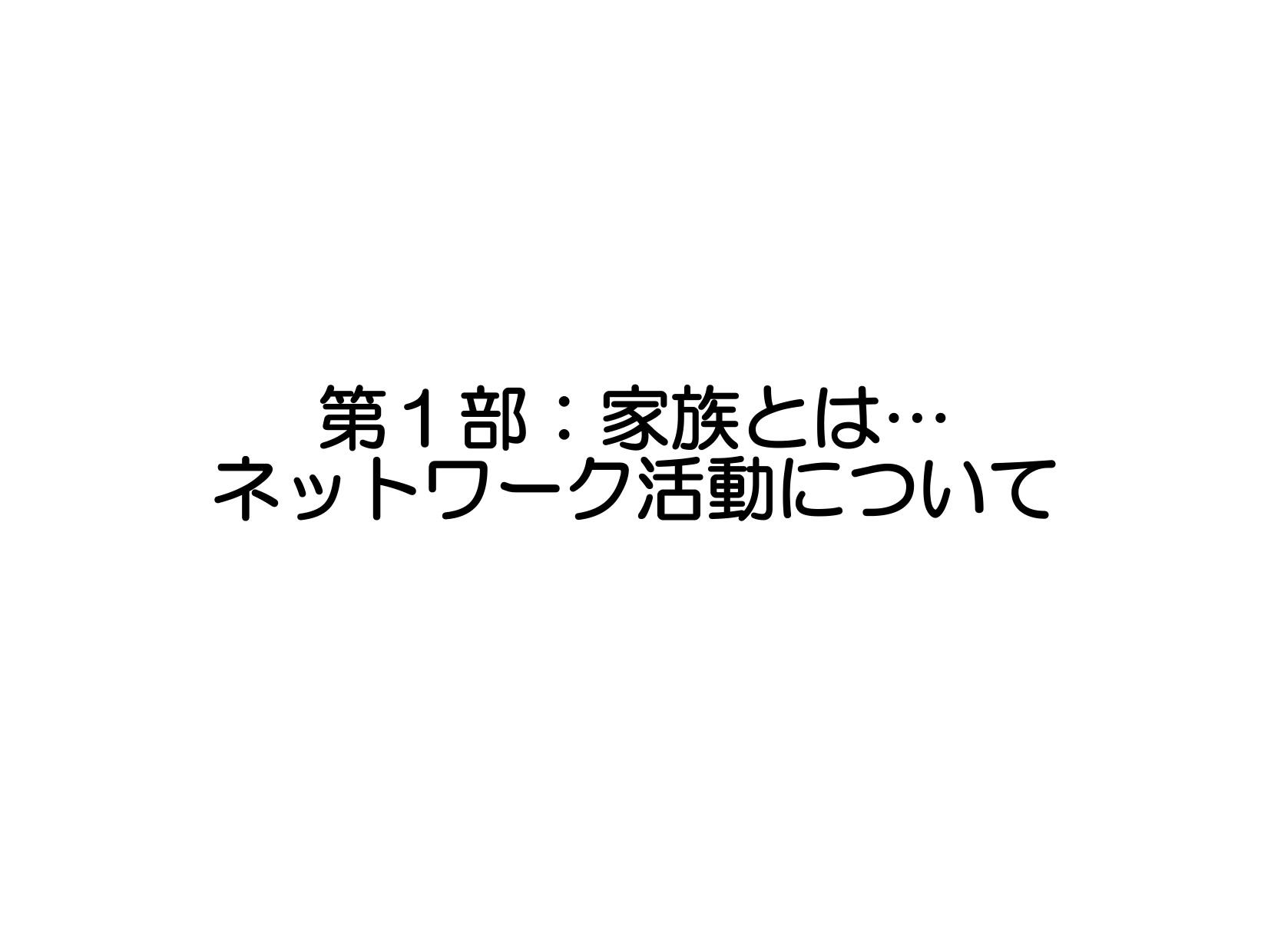 a0103650_20375477.jpg
