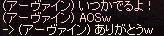 a0201367_2562576.jpg
