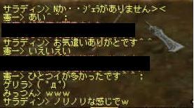 e0190134_20132426.jpg