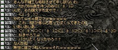 c0107459_0264520.jpg
