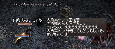 a0201367_1562636.jpg