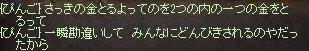 e0174950_20113138.jpg