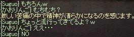 e0174950_20141521.jpg