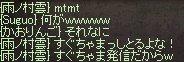 e0174950_2014552.jpg