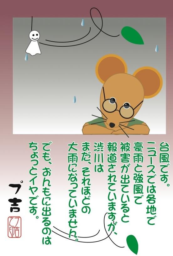 c0141253_1875139.jpg
