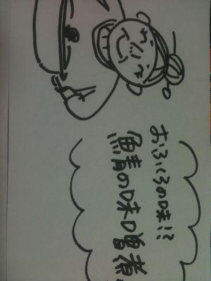 a0120113_0351276.jpg