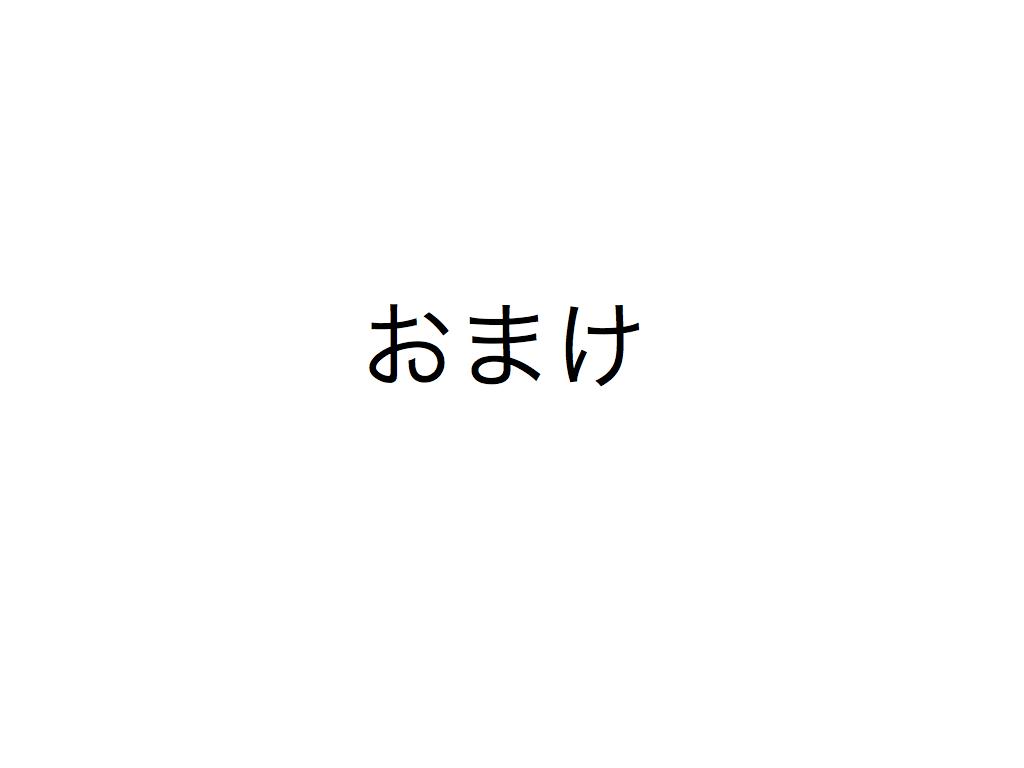 c0221588_1211570.jpg