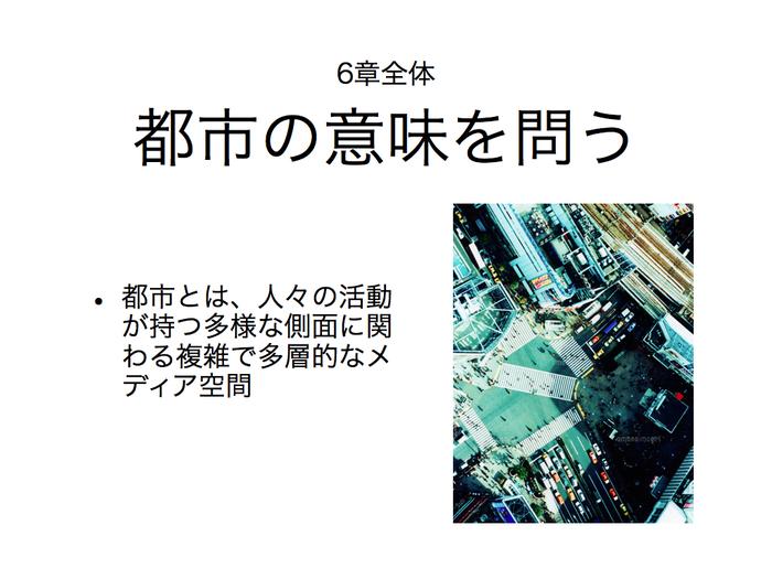 c0221588_18442.jpg
